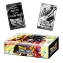 Dragon Ball Super CARD GAME TCG Special Anniversary Box 2021 (English)