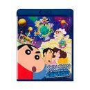 Shin Chan y La Princesa del Espacio Bluray