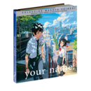 Your Name Digibook Bluray