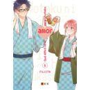 Qué difícil es el amor para un otaku #06 (spanish) Manga Oficial ECC Ediciones