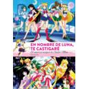 El universo mágico de Sailor Moon #01 (Spanish) Diabolo ediciones