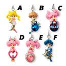 Sailor Moon Keychain Twinkle Dolly