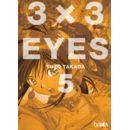 3 X 3 Eyes #05 (spanish) Manga Oficial Ivrea