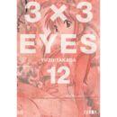 3 X 3 Eyes #12 Manga Oficial Ivrea (Spanish)