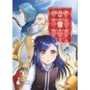 El Raton de Biblioteca #07 Manga Oficial Kitsune Manga (Spanish)