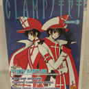 CLAMP - CLAMP no kiseki Volume 3