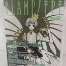 CLAMP - CLAMP no kiseki Volume 2