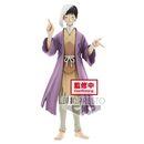 Figura Gen Asagiri Dr Stone Figure of Stone World