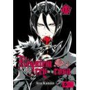 Réquiem Por El Rey De La Rosa #13 Manga Oficial Tomodomo (spanish)