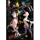 Summer Time Render #11 Manga Oficial Milky Way Ediciones