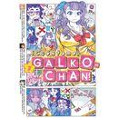 ¡Cuéntame, Galko-cahn! #01 Manga Oficia Fandogamia Editorial (spanish)