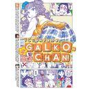 ¡Cuéntame, Galko-chan! #02 Manga Oficia Fandogamia Editorial