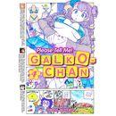 ¡Cuéntame, Galko-chan! #04 Manga Oficia Fandogamia Editorial (spanish)