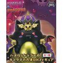Figure Kingdevi Tama Puzzle and Dragons DX Figure