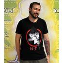 Dragon Ball Z T-shirt Goku Kame