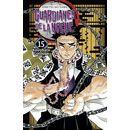 Guardianes De La Noche #15 Manga Oficial Norma Editorial