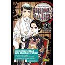 Guardianes De La Noche #21 (Edicion Especial) Manga Oficial Norma Editorial