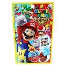 Gominolas Sabor Ramune Cola Super Mario