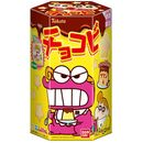 Galletas de Shin Chan sabor Pudin de Chocolate
