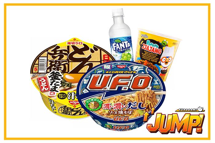Japanese food SUPER DEAL!