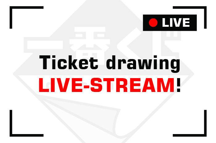 Ticket drawing live-stream!