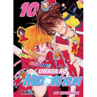 Uwasa no Midori-Kun #10