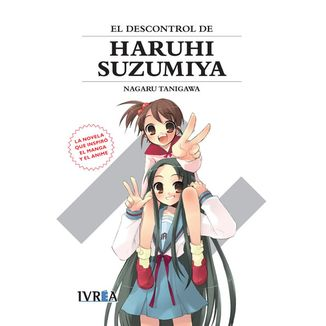 El descontrol de Haruhi Suzumiya (Novel) (Spanish)