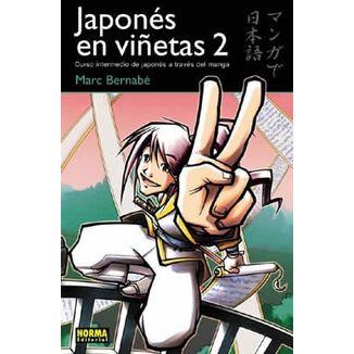 Japonés en Viñetas #2