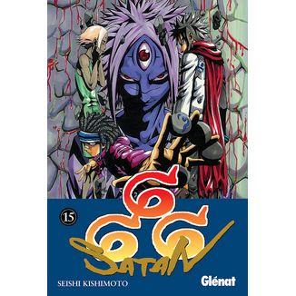 666 Satan #15 Manga Oficial Glenat