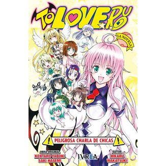 To Love Ru: Peligrosa Charla de Chicas (Novela)