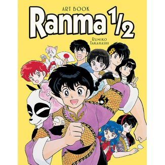 Ranma 1/2 Artbook (Spanish)