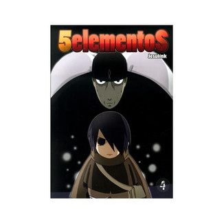 5 Elementos #04
