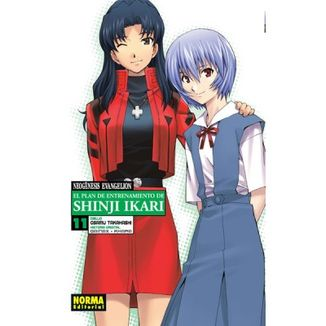 Neongénesis Evangelion El Plan de Entrenamiento de Shinji Ikari #11 Manga Oficial Norma Editorial
