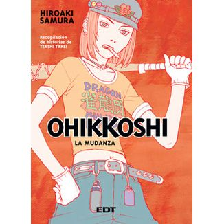 Ohikkoshi (Spanish)