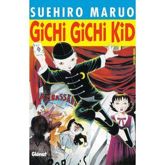 Gichi Gichi Kid (Maruo) (Edición Cartoné) (Spanish)