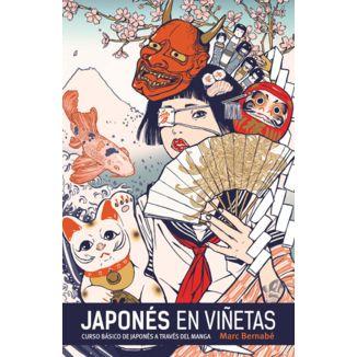 Japonés en Viñetas Integral