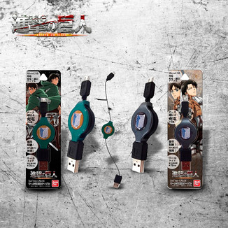 Cable Extensor USB Retractil - Shingeki no Kyojin