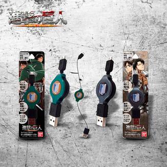 Cable Extensor USB Retractil - Shingeki no Kyojin