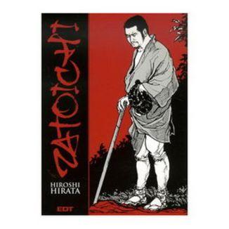 Zatoichi (Spanish)