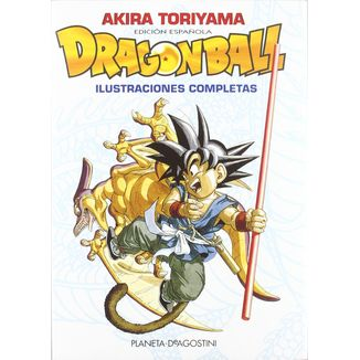DRAGON BALL: Ilustraciones Completas