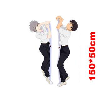 Dakimakura Evangelion - Kaworu & Shinji (150x50cm)