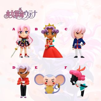 Gashapon Utena Revolutionary Girl