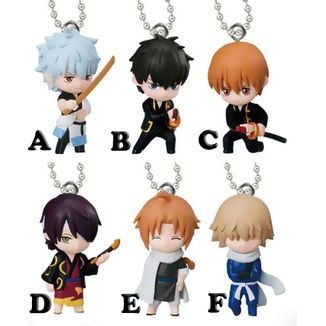 Gashapon Gintama - Swing Lesson 1