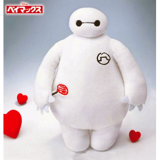 Plush Doll Baymax Big Hero 6