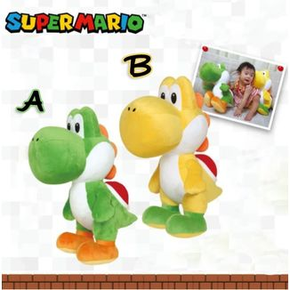 Peluche Green & Yellow Yoshi Super Mario