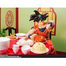 SH Figuarts Son Goku's Harahachibunme Dragon Ball Z Set