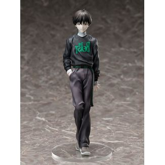 Figura Ikari Shinji Radio Eva Original Color Version Neon Genesis Evangelion
