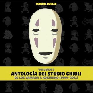 Antología del Studio Ghibli Vol 2: De los Yamada a Kokuriko (Spanish)