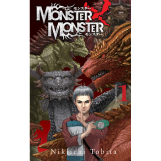 Monster X Monster #01 (Spanish)