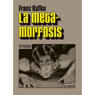 La Metamorfosis de Kafka (Spanish)